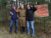 Unser Fotopoint beim Ludwig-Leichhardt-Trail Ultralauf 2018 war ein russischer Soldat, immerhin geht ein Teil der Strecke über den ehemaligen Truppenübungsplatz der Sowjetarmee